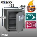 【EIKO】 スタンダードシリーズ テンキー式 ES-25PK幅438×奥行469×高さ496(mm) <棚板1枚付き><内臓シリンダー錠><単3形乾電池4..