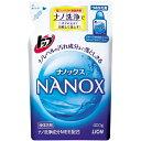 ライオン トップ NANOX(ナノックス) つめかえ用 400G【D】(ライオン・洗濯用洗剤・洗濯洗剤 ・洗濯用品・ランドリー・詰め替え・つめかえ)(セール SALE)
