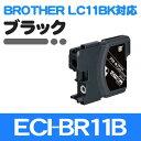 【BROTHER LC11BK対応】リサイクルインク ブラック ECI-BR11B【TC】【エコリカ】05P18Jun16