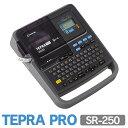 【送料無料】テプラプロ 本体 SR-250【TC】【SC】05P18Jun16