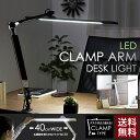デスクライト 照明 電気 学習机 勉強机 ライト 学習灯 デスク オフィス 新生活 明かり 机 LEDライト OHM LEDアームライト OAL-LK55-W ...