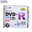 【DVD-R 録画用】DVD-R16X録画用10Pスリムケース【録画 テレビ録画 テレビ 】オーム電機 PC-M16XDRCP10L【TC】【OHM】05P18Jun16