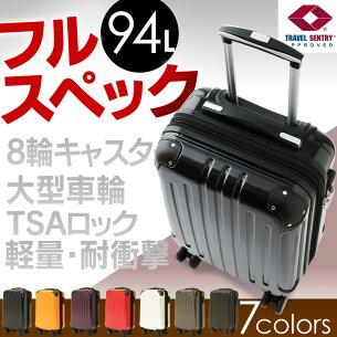 スーツケース キャリーバッグ キャリー キャスター
