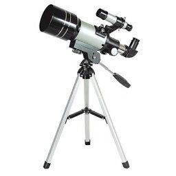 天体望遠鏡 送料無料 小型 卓上TS-70 [ミザール]天体観測自由研究 小学生 初心者 あす楽【RCP】*
