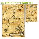 おとなっぽいアンティーク地図柄 B5クラフトノート My WORLD MAP