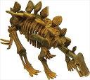 骨のパズルを組み立てると 本格的な化石の恐竜が出来上がります ビバリー 3D恐竜パズル ミニ ステゴサウルス