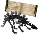 骨のパズルを組み立てると 本格的な化石の恐竜が出来上がります ビバリー 3D恐竜パズル ステゴサウルス