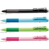 手がおしゃべりになる。なめらか油性ボールペンFeel ペンてる ビクーニャフィール3色ボールペン0.5
