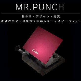 在日本鋁規格貼花先生拋光、 磨礪鑒於美與功能。 (先生衝床) 衝床孔鑽削的 10 卡
