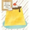 古川紙工 わたしびより 4designs MEMO PAD お菓子 メモ かわいい 日本製 4柄