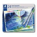 【名入れ無料】最高級の書き心地 ステッドラー カラト アクェレル 水彩色鉛筆24色