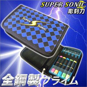 スーパー ソニック プライム
