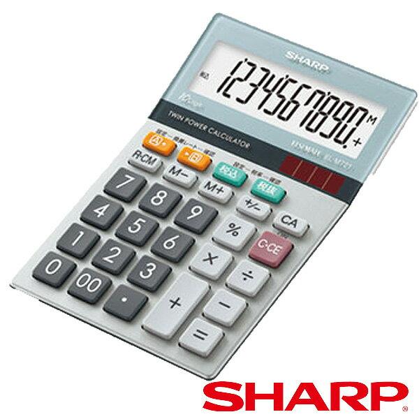 シャープ SHARP グラストップデザイン電卓 【メール便不可】