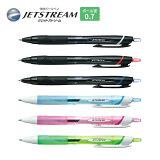 ボールペン ジェットストリーム JETSTREAM*ジェットストリーム*ボールペン 0.7ミリ 【三菱】 【SXN-150-07】【05P03Dec16】 【メール便可】