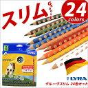 リラ LYRA 鉛筆 色鉛筆 子供 三角軸 グルーヴスリム 24色セット【05P03Dec16】【ネコポス便可】