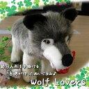 Wolf LOVERS オオカミ 子供 幼稚園 ぬいぐるみ 狼 《パル》 【05P03Dec16】【メール便不可】