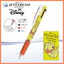 ボールペン JET STREAM 3色ボールペン くまのプーさん ジェットストリーム 多機能ペン ディズニー Disney 0.5mm 《パル》 【05P03Dec16】 【メール便可】 M便 1/15