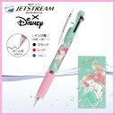 ボールペン JET STREAM 3色ボールペン アリエル ジェットストリーム 多機能ペン 人魚姫 ディズニー Disney 0.5mm 《パル》 【05P03Dec16】 【メール便可】