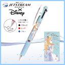 ボールペン JET STREAM 3色ボールペン アリス ジェットストリーム 多機能ペン ディズニー 不思議の国のアリス Disney 0.5mm 《パル》 【05P03Dec16】 【メール便可】