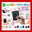 【お取寄】電子メモ デジタルメモ 文具 シンプル 電子メモパッド*ブギーボードJOT4.5* BB-5 /【ネコポス便不可】