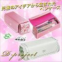 ペンケース かわいい 筆箱 女の子 小学生 文具 D-project*ボックスタイプ* 【05P01Oct16】【ネコポス便不可】