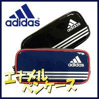���ǥ�����*adidas*���ʥ��ڥ����ڥ�ݡ���ɮȢ�ˤλҽ��λҾ�������������ʸ��ۥ�ݥ��åȥڥ����ڥͥ��ݥ����Բġۡ�05P20Nov15��