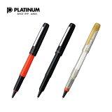 【メール便対応】ソフトペン 採点ペン プラチナ万年筆 ソフトペン(採点ペン)【RCP】
