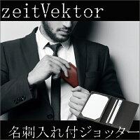 �ĥ����ȥ٥�����*ZeitVektor*̾�������ե���å�����ͤ�ޯ���ץ����쥶�����������Ģ�դ��ڥͥ��ݥ����Բġۡ�05P05Oct15��