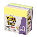ポストイット 強粘着製品 混色 スタンダードシリーズ パステルカラー ノート 654SS 電話メモ ファイル 書類 重要 マーク 3M 【メール便可】