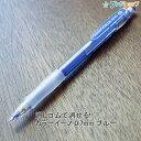 パイロット 消しゴムで消せる カラーシャープペンシル カラーイーノ 0.7mm ブルー HCR-12R-L7 シャープ カラーシャープ 本体 色鉛筆