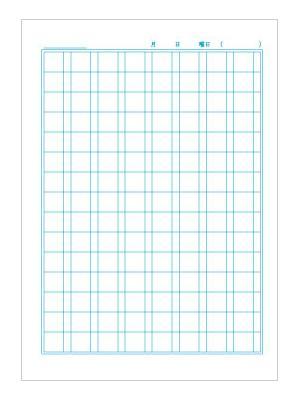 漢字練習帳120字 JL-50-2 学習帳 ... : 漢字学習帳 : 漢字