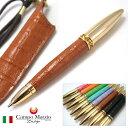 【カンポマルツィオ/Campo Marzio】 カンポマルツィオ/CampoMarzioDesign ネックレザーミニペンNeck Leather mini pen