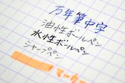 ロディアRHODIAブロックロディアNo.11単品バラ【デザイン文具】【デザインおしゃれ】【輸入海外】【あす楽対応】