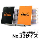 Rhodia15-r11