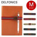 Delfonics03-r1