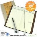 使うほど私色になる【レーザー名入れ無料】トラベラーズノート/TRAVELER'S Notebook 2012年 週間バーチカルダイアリー 【文房具ならワキ文具】