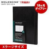 Moleskine(鼹鼠皮)/ MOLESKINE/18月日记/ 2010年7月-2011年12月/附表 笔记本/ x的大尺寸黑色[软封面][【メール便対応可】モレスキン 18ヶ月ダイアリー スケジュール+ノート Xラージサイズ ソフトカバーモレスキン(
