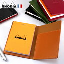 Rhodia116-r1