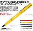 ラミー LAMY サファリ ローラーボールペン【ボールペン ブランド】【デザイン文具】【デザイン おしゃれ】【輸入 海外】