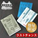 Rhodia125xx