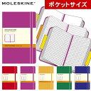 【名入れ 無料】モレスキン MOLESKINE カラーノートブック ハードカバー ポケットサイズ【デザイン文具】【デザイン おしゃれ 輸入 海外】