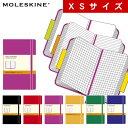 モレスキン MOLESKINE カラーノートブック ハードカバー XSサイズ【デザイン文具】【デザイン おしゃれ 輸入 海外】