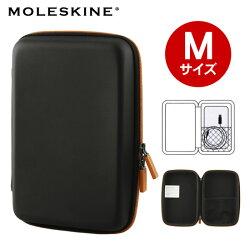 モレスキン(モールスキン)MOLESKINEシェルケースMサイズ