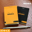 Rhodia-cf1120
