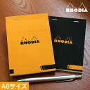 Rhodia-cf1320