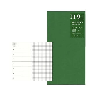 旅行者的筆記本旅行筆記本筆芯周免費 + 筆記