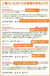 レイメイ藤井RaymayFujiiペン型はさみペンカットPENCUT【デザイン文具】【デザインおしゃれ】