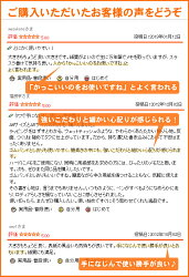 ロディアRHODIAウェブノートブックA6サイズ/ノートデザインおしゃれ/名入れ対象(有料)