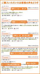 ロディアRHODIAブロックロディアNo.195mm方眼(表紙オレンジ)単品バラ【デザイン文具】【ノート方眼】【デザインおしゃれ】