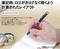 トライストラムスtrystramsオロビアンコOrobiancoマルチペン【ボールペン】【多機能ペン】【ボールペンブランド】オロビアンコボールペン